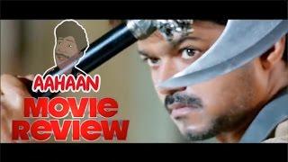 Bairavaa Review Vadivelu Version | Vijay | Keerthi Suresh | Santhosh Narayanan | Ahaan Movie Review