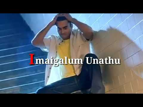 Iru vizhi unadhu, imaigalum unadhu, song lyrics tamil new