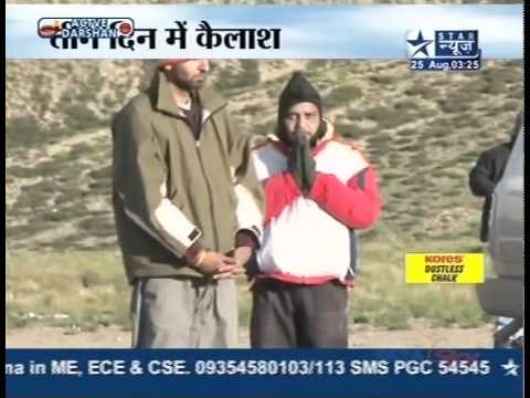 A Special Feature on Isha Kailash Sojourn 2010 by STAR NEWS Part 2,3 (Hindi)