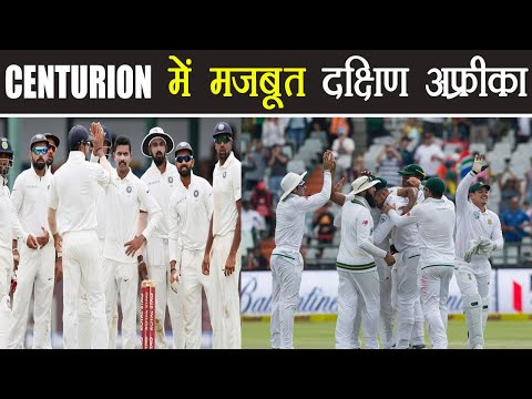 India vs South Africa 2nd Test: Records in Centurion may trouble team India | वनइंडिया हिंदी