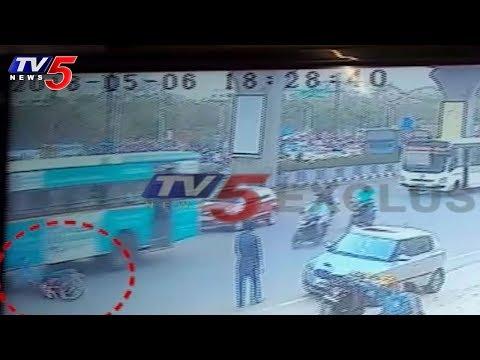 RTC Bus Crushes Bike Rider in Kukatpally | TV5 News