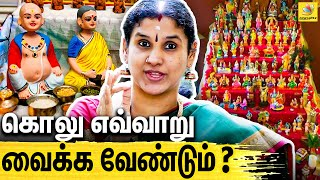 Sindhuja Interview About Golu Ideas | Navaratri Pooja Vidhanam