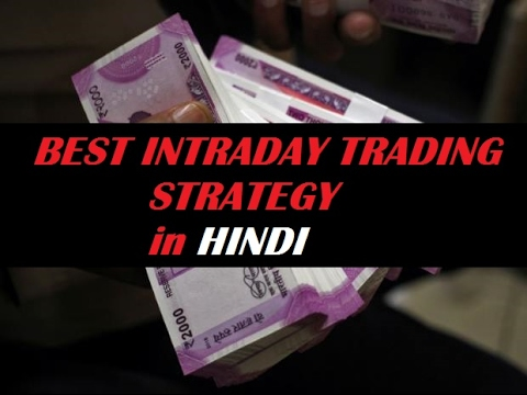 Intraday trading strategies pdf in hindi