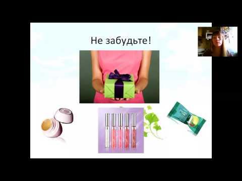 ЛТО, как сделать 150 бб Черепанова Юлия 07.08.15