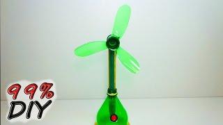 как сделать вентилятор своими руками