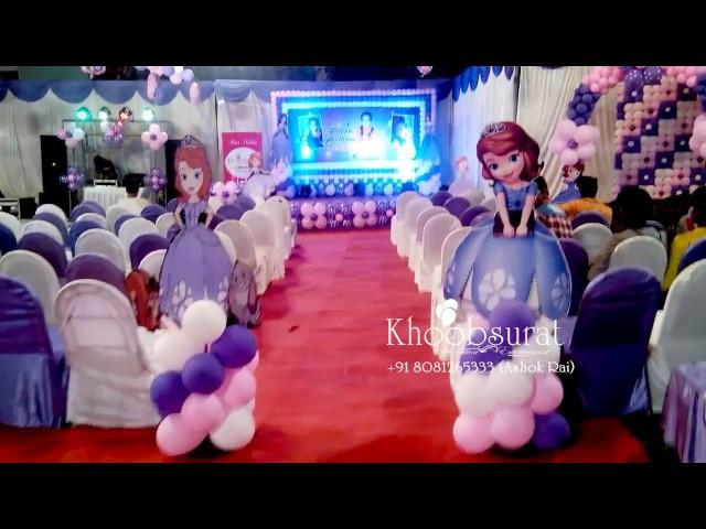 1st birthday sofia theme by khoobsurat event 808126533