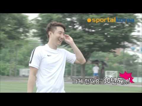 울산현대축구단 조영철 선수의 무회전 프리킥 가이드!