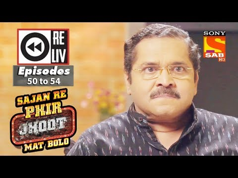 Weekly Reliv | Sajan Re Phir Jhoot Mat Bolo | 31st July to 4th August 2017 | Episode 50 to 54
