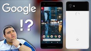 Google Pixel 2 | هل جوجل تتحول الى ... أبل بتاع الاندرويد