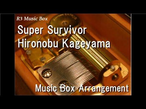 """Super SurvivorHironobu Kageyama  Box Game """"DRAGON BALL Z Sparking METEOR"""" Theme Song"""