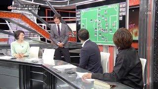 この動画の完全版を月額490円「スカサカ!×YouTube」新サービスで配信中...