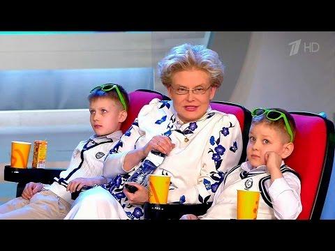 Жить здорово! С детьми и внуками — в кино! (19.04.2016)