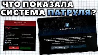 Download ГЛАВНАЯ ОШИБКА БОЛЬШИНСТВА ИГРОКОВ В ДОТУ