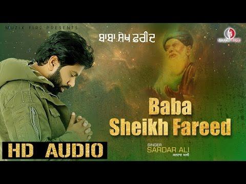 Baba Sheikh Fareed | Sardar Ali | Latest Qawwali 2016 | New Punjabi Song | Full HD Audio