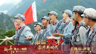 [壮丽70年 奋斗新时代]歌曲《我和我的祖国》 演唱:平安| CCTV综艺