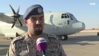 السعودية تشارك التحالف بمنظومة طائرات متعددة المهام