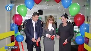 Торжественное открытие Единого регистрационного центра
