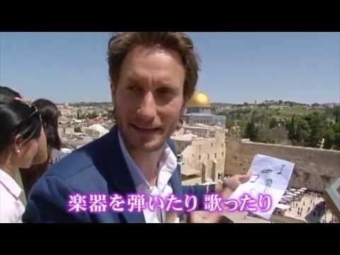 Master Mentalist Lior Suchard Japan TV special in Jerusalem