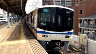 【過去】泉北高速鉄道線 大阪府都市開発7000系10両(7503F・7501F) 準急和泉中央行き
