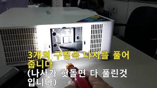 HITACHI/HUSTEM프로젝터 램프교체방법CP-F5…