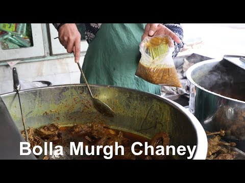 Bolla Murgh Chaney | Chicken with Chickpea Stew