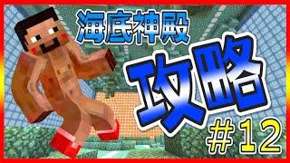 【マイクラRPG】海の底にはスタンド使いが居ました...!!【ソウルドリフト】#12