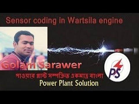ইঞ্জিনের সেন্সের কোড কিভাবে বের করতে হয়/How To Sensor Coding Found In Wartsila Engine.