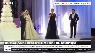 Сын бизнесмена Саввиди с размахом отметил свадьбу