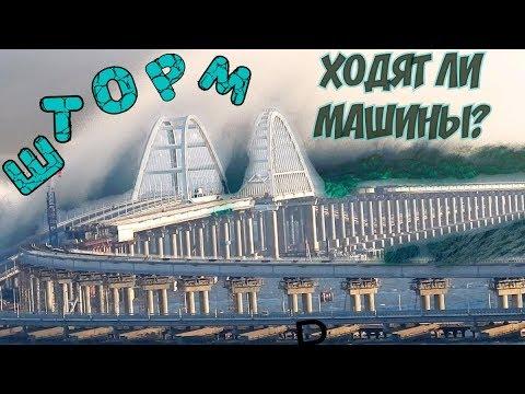 Крымский мост(декабрь 2018)