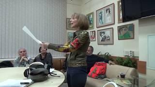 Читает Марина Москвина. Клуб детских писателей, 25.04.2018