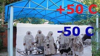 Жарко под навесом из поликарбоната? Убираем жару, делаем прохладу всего за 150 руб.(, 2016-07-06T13:44:17.000Z)