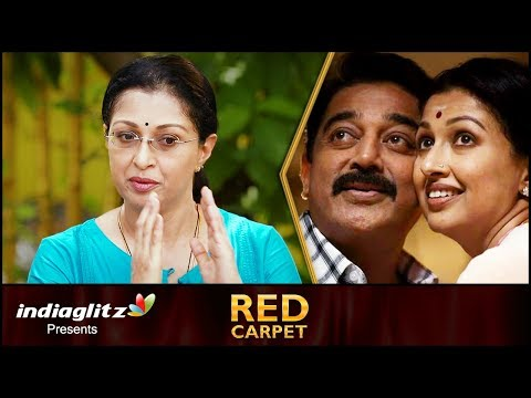 I have MOVED ON Now : Gautami Interview | Kamal Haasan