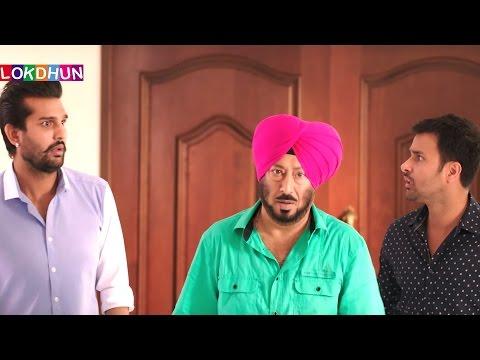 Funny Punjabi Comedy Scene - Rasta Bada Kharaab Si | Binnu Dhillon Funny scene | Munde Kamaal De