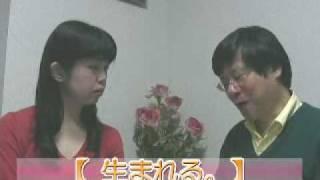 「生まれる。」田中美佐子&堀北真希「母娘」関係! 「テレビ番組を斬る...