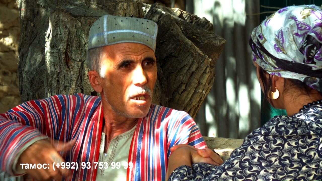 Смотреть таджикская сериал фильмы