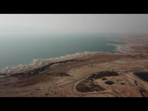 Ein Gedi, Israel | Drone Footage