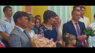 Свадьба дочери 15 июня 2018