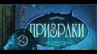 Топ-10 фильмов про призраков(часть1)
