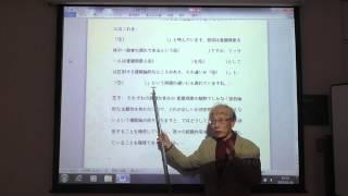 フッサールの現象学 4、超越論的主観性、他者論、間主観性論