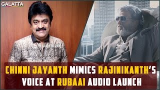 Chinni Jayanth mimics Rajinikanth's voice at Rubaai audio launch