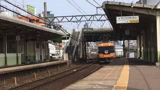 [高速通過!]近鉄12200系 N 55+NS52編成(特急大阪難波行き)黄金駅 通過‼️