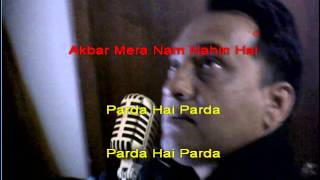 Parda Hai Parda karaoke