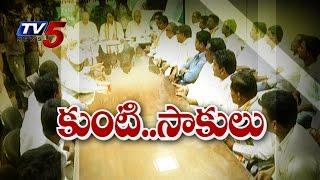 TPCC Review Meeting on Electoral Defeat at Adilabad : TV5 News