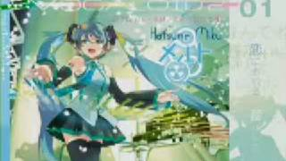 Gambar cover supercell [Limited Edition] melt メルトfeat. Hatsune Miku 初音ミク
