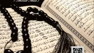 surah Al Baqarah 255-257