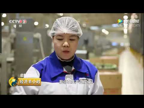 Into The Super Factory, Yili