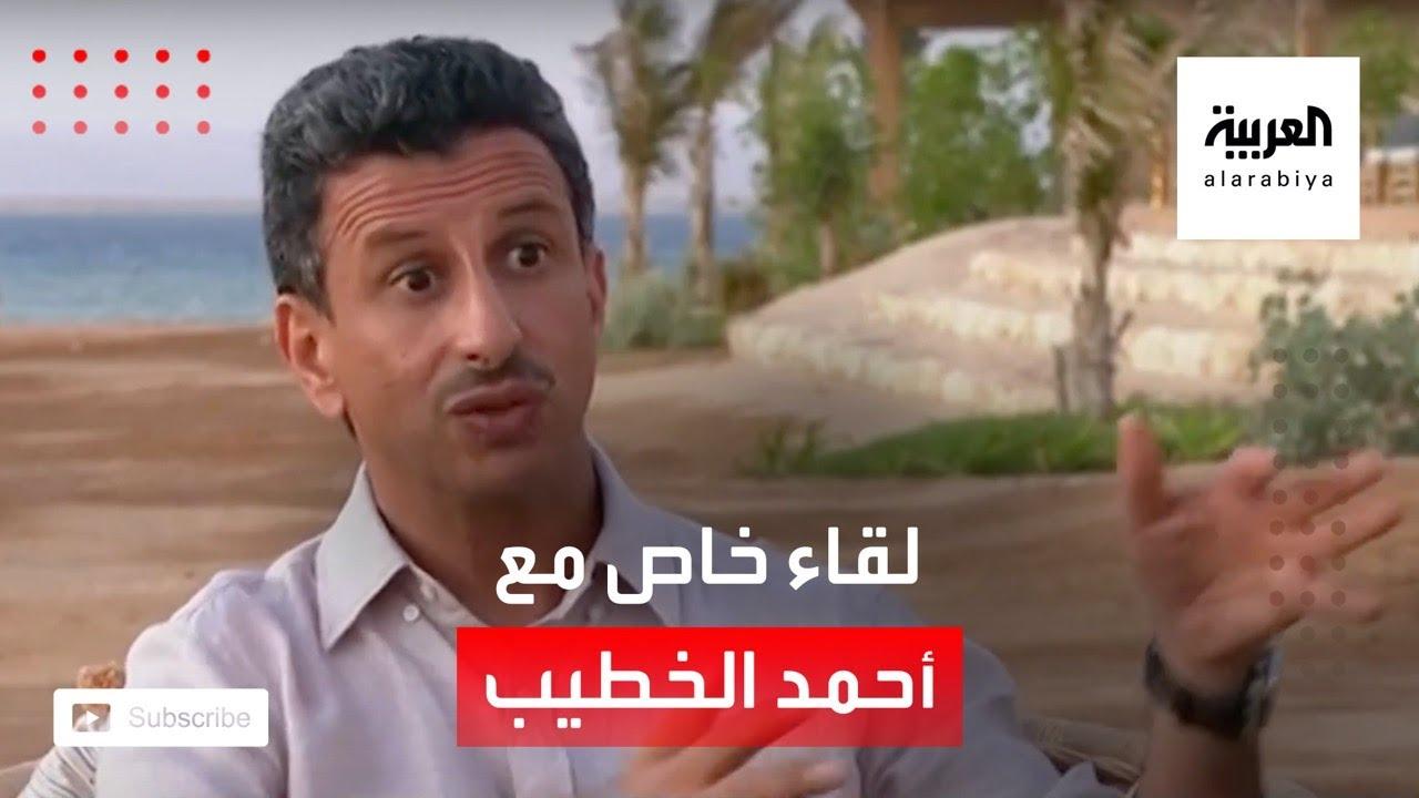 """صورة فيديو : العربية تلتقي وزير السياحة السعودي أحمد الخطيب على شواطىء جزيرة """"سنداله"""" في نيوم"""