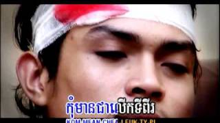 Kom Hous Krop Yang Mork Pi Rouk Kyom (music only)