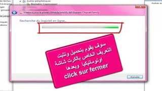 """Comment Telecharger & Installer Driver """"CARTE GRAPHIQUE"""" De Mon PC by Dr-Blck"""