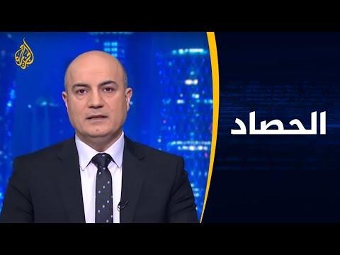 الحصاد- ثورة 25 يناير.. مصر بعد 9 سنوات  - نشر قبل 10 ساعة